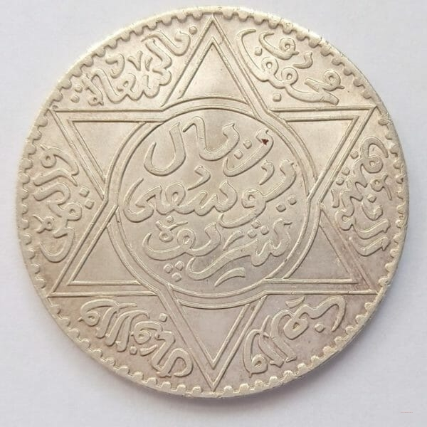 Maroc Dix dirhams 1331 (1912)